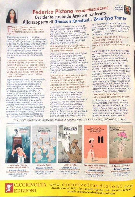 Federica Pistono intervista su LEGGERETUTTI a cura di Giuseppe Iannozzi