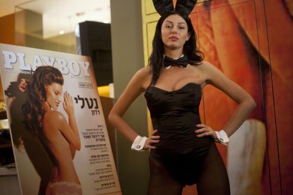 playboy in ebraico