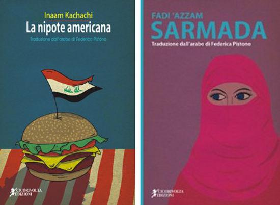 La nipote americana - Sarmada