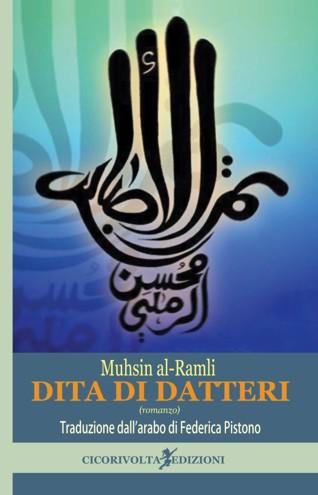 Dita di datteri - Muhsin al-Ramli