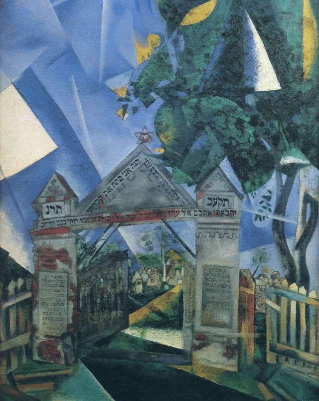 Marc Chagall - The Cemetery Gates